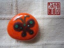 他の写真2: レトロ調オレンジ蝶の帯留め