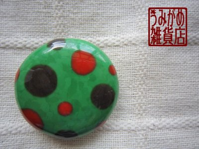 画像2: 緑に赤と茶色水玉帯留め