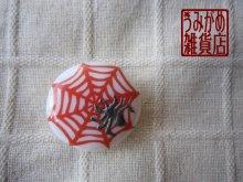 他の写真1: 切り絵風*白地に赤蜘蛛の巣の帯留め