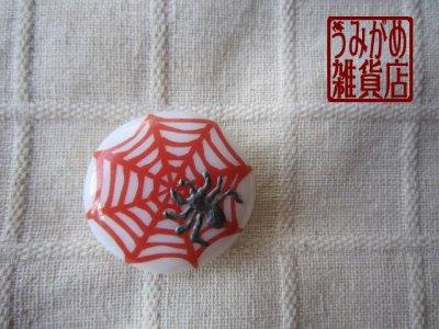 画像1: 切り絵風*白地に赤蜘蛛の巣の帯留め