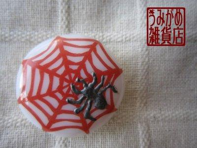 画像2: 切り絵風*白地に赤蜘蛛の巣の帯留め