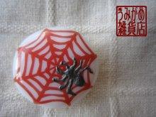 他の写真2: 切り絵風*白地に赤蜘蛛の巣の帯留め