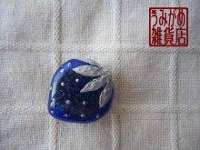 他の写真1: 青と銀のイチゴ帯留め