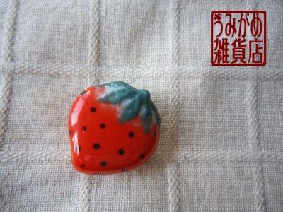 画像1: イチゴ帯留め