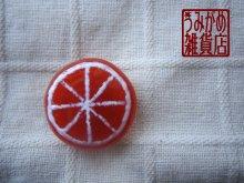 他の写真1: オレンジの帯留め