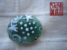 他の写真2: 濃い緑に白葡萄模様の帯留め