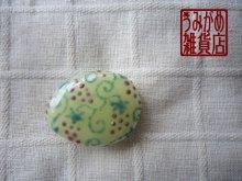 他の写真1: クリーム色に葡萄唐草の帯留め