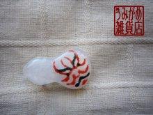 他の写真1: 歌舞伎風*ひょうたんに隈取の帯留め