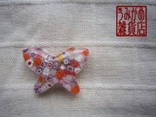 他の写真1: ヴェネチアンミルフィオリの蝶帯留め(ピンク)