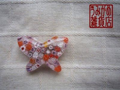 画像1: ヴェネチアンミルフィオリの蝶帯留め(ピンク)