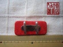 他の写真3: 歌舞伎風*隈取散らしの帯留め(赤)