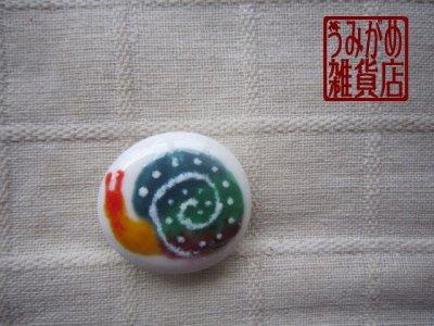 画像1: 琉球紅型風*かたつむりの帯留め