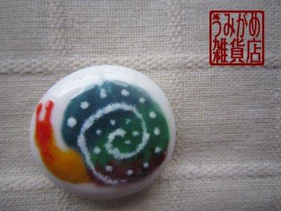 画像2: 琉球紅型風*かたつむりの帯留め