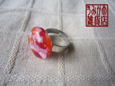 画像2: ピンク系モザイクガラスの指輪