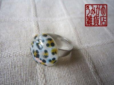 画像2: ヒョウ柄のリング
