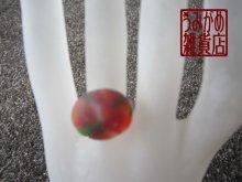 他の写真1: 赤系曇りガラスのリング