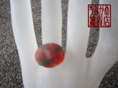 画像1: 赤系曇りガラスのリング