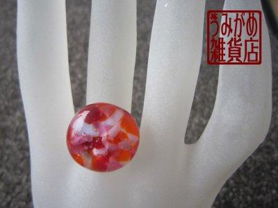 画像1: ピンク系モザイクガラスの指輪