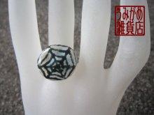他の写真1: 乳白色に黒蜘蛛巣のリング