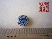他の写真2: 乳白色に黒蜘蛛巣のリング