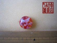 他の写真2: ピンク系モザイクガラスの指輪