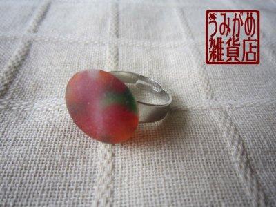 画像2: 赤系曇りガラスのリング
