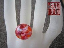他の写真1: ピンク系モザイクガラスの指輪