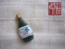 他の写真1: 緑ガラスのワイン帯留め