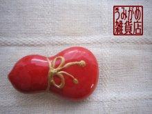 他の写真2: 紅いひょうたん帯留め