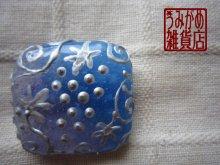 他の写真2: 青&紫に銀ぶどうの帯留め