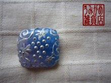 他の写真1: 青&紫に銀ぶどうの帯留め