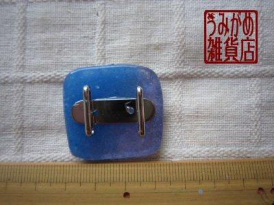 画像3: 青&紫に銀ぶどうの帯留め