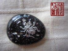 他の写真2: 蜘蛛の帯留め(黒&銀色*変形楕円)
