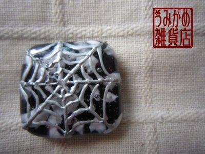 画像2: 蜘蛛の巣の帯留め(黒&白*スクエア)
