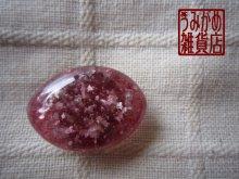 他の写真1: アーモンド形の帯留め(ピンク&銀色)*プチシリーズ