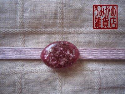 画像2: アーモンド形の帯留め(ピンク&銀色)*プチシリーズ