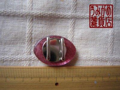 画像4: アーモンド形の帯留め(ピンク&銀色)*プチシリーズ