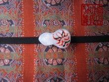 他の写真2: 歌舞伎風*ひょうたんに隈取の帯留め