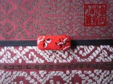 他の写真2: 歌舞伎風*隈取散らしの帯留め(赤)