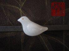 他の写真2: 白い鳩の帯留め*パート・ド・ヴェール