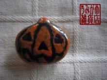 他の写真1: おばけかぼちゃの帯留め(オレンジ)