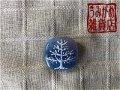 白い木に銀の実の帯留め(水色&薄紫)