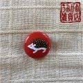 はりねずみの帯留め(赤)