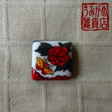 他の写真1: 花札*「牡丹に蝶」の帯留め