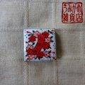 花札*「桜に短冊」の帯留め
