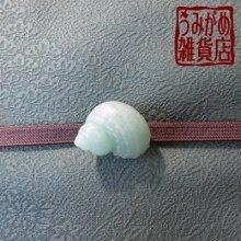 他の写真2: 巻き貝の帯留め(薄緑色)*パート・ド・ヴェール