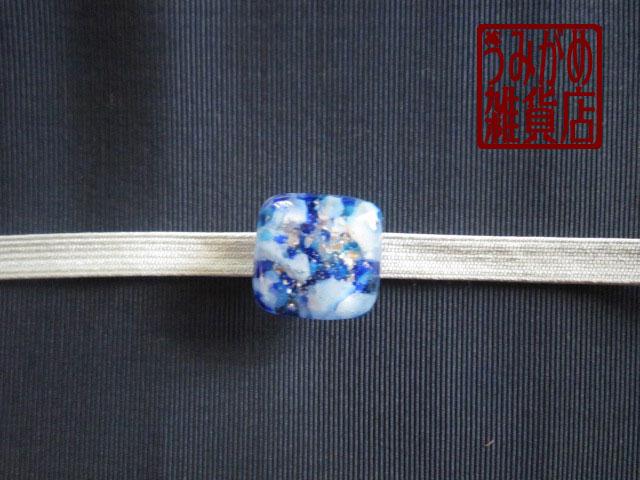 プチサイズの帯留め(ブルー系)