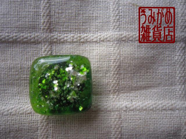 プチサイズの帯留め(グリーン系)