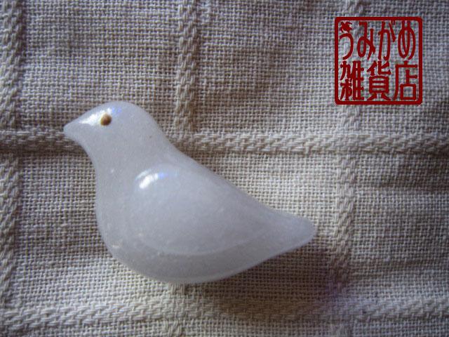 鳩の帯留め