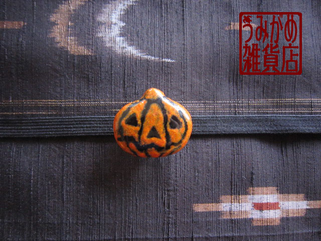 かぼちゃの帯留め